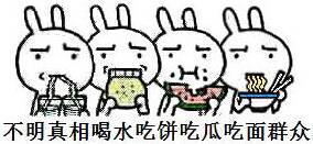 赵丽颖说冯绍峰像白马王子,原来是因为这个绅士的举动?