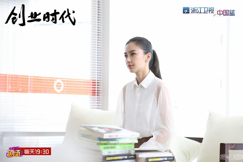 """浙江卫视《创业时代》今晚强势开播   黄轩""""车祸""""撞出创业灵感"""