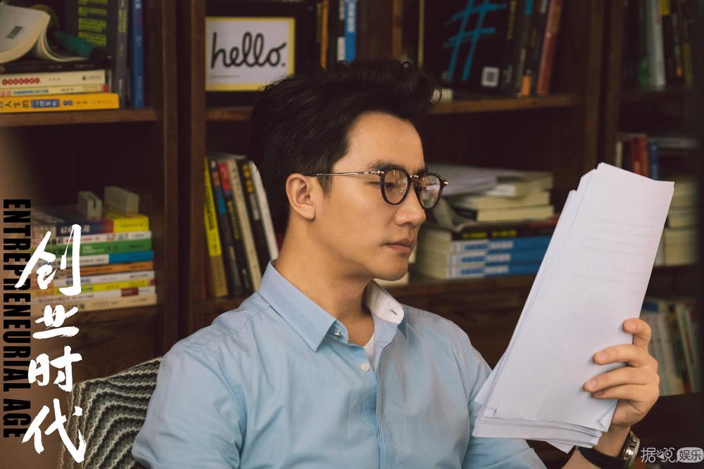 """《创业时代》发布""""新时代青年创业观""""视频 黄轩周一围引领全年龄创业猜想"""