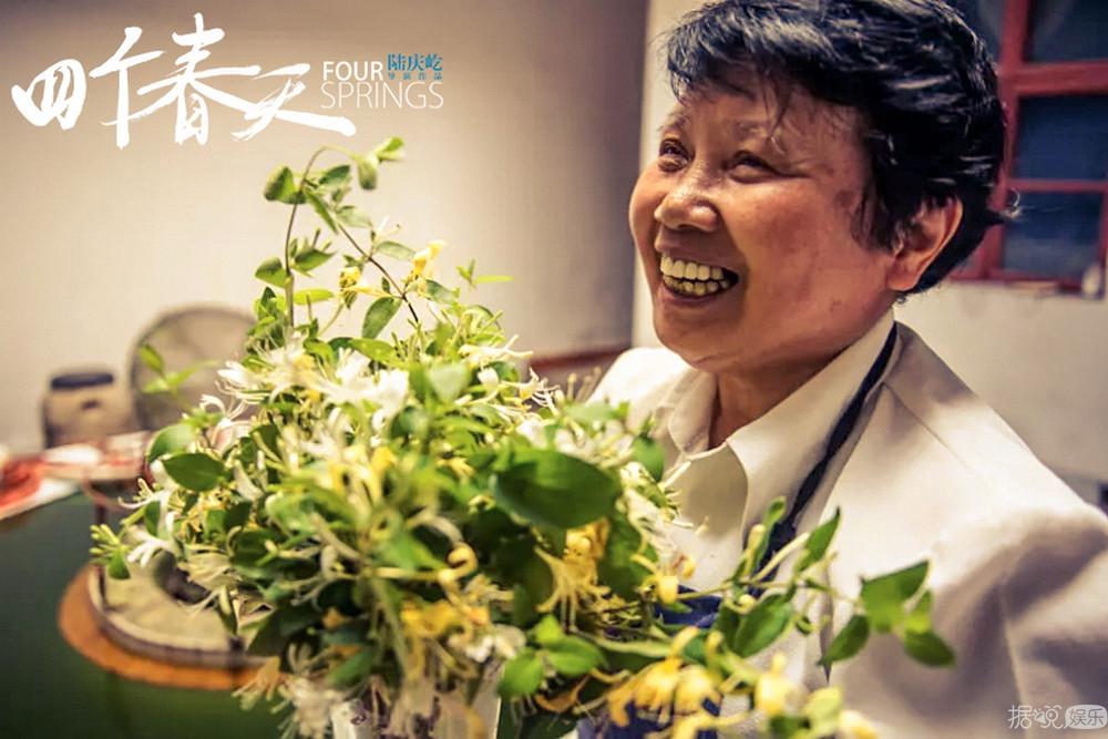 """黄渤献声《四个春天》 """"清流纪录片""""1.4温暖公映"""