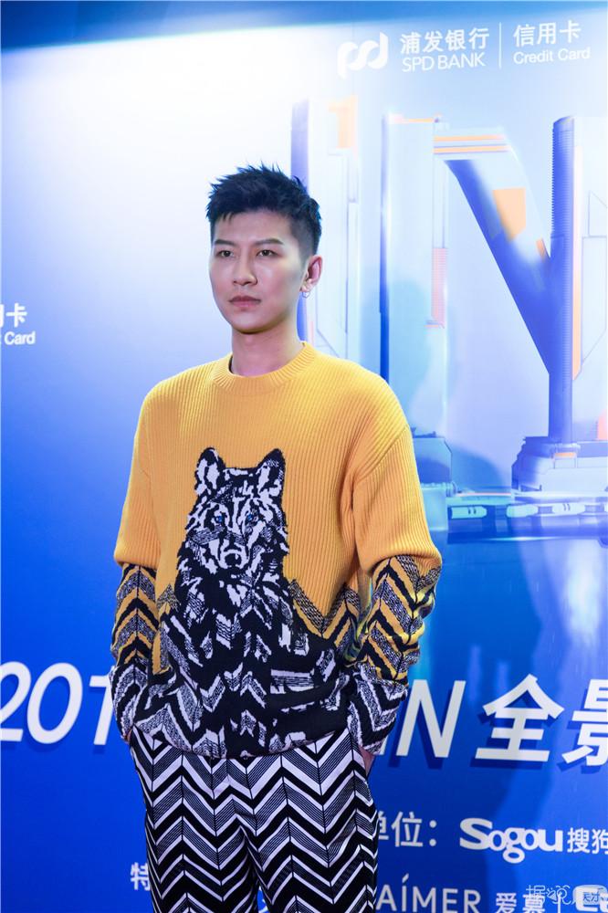 音乐人周品出席2018搜狗IN全景·臻选礼盛典 新歌即将上线