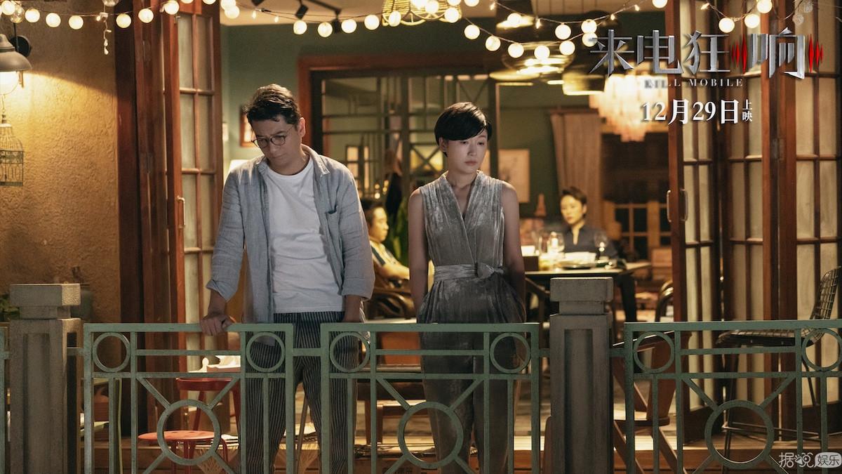 袁娅维献声电影《来电狂响》同名主题曲上线 演绎极致动感